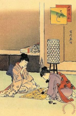 Beautiful photos of Asia - girls_playing_a_game_japanese_print.jpg